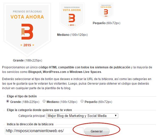 Cómo generar botón de voto en 2015