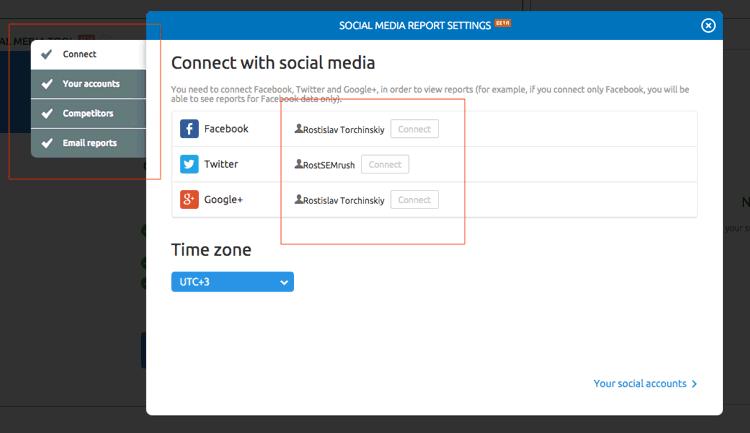 Conectar redes sociales en Social Media Tool