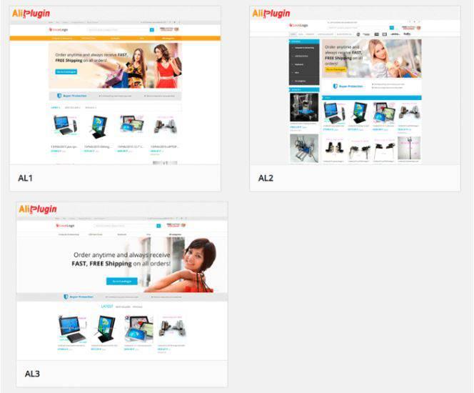 AliPlugin para crear una tienda de afiliado de AliExpress