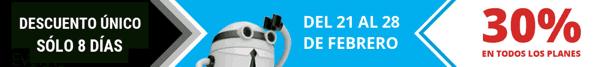 Promoción Webempresa Carnaval 2017 descuento 30%